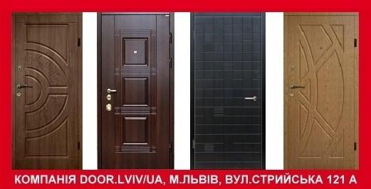 Вхідні двері Львівські за акційною ціною 2937 грн в наявності та під замовлення
