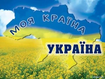 Интернет-магазин Elemag электроника в Украине