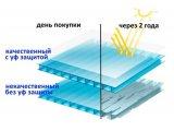 Фото  4 Сотовый, монолитный поликарбонат Borrex, Polygal, OSCAR по низким ценам 4975037