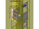 Фото  1 МЕЖДУЭТАЖНЫЙ Подъёмник Электрический Шахтного Исполнения г/п 500 кг, Производитель. г. Чернигов 2146171