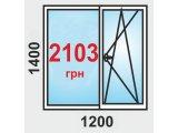 Фото 1 Вікно металопластикове WDS 3 камери 1400мм на 1200мм 337570