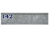 панель № 142 (длина -2 м, высота -50 см)