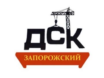 Запорожский домостроительный комбинат