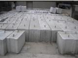 Фундаментные блоки от производителя (ФБС)