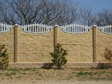 Фото 1 Заборы, ограждения бетонные наборные, декоративные 340573
