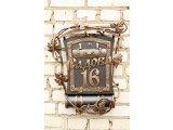 Фото 1 Поштова скринька Лоза з номером, назвою вулиці і трубою для газет 337650