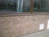 Фото  4 Плитка для облицювання фасаду та цоколя Луцьк 264870