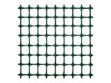 Фото 1 Сетка для декоративных ограждений TENAX Квадра 10 1х50 м зеленая 332145