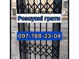 Фото 1 Виготовлення, доставка і монтаж захисних розсувних грат Львів 345551