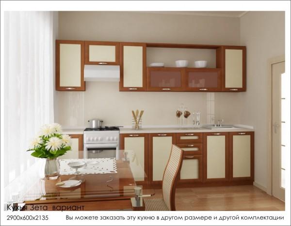 Кухня за 2 дня от Дизайн-Стелла. 044 3314187, 050 1333764