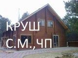 Фото 1 деревяні будинки з бруса 338420