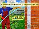 Фото 1 Утепление от 80 грн. стен дома жидким пенопластом. 334052