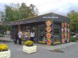 Фото 3 Будівництво швидкомонтованих будинків (кафе, офіси, магазини) 336666