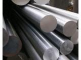 Круг нержавеющий 14мм сталь 20Х13 - технический