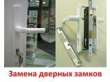 Фото 1 Заміна дверного замка в Києві. 336442