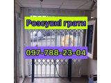 Фото 1 Решетки раздвижные гармошка для дверей,окон,витриин 345533