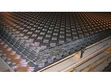Лист алюминиевый рифленый квинтет 1-5мм - Вся Украина