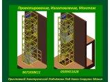 Фото  1 Грузовые ПРИСТАВНЫЕ подъемники (лифты) - выгодные помощники в производстве г/п 500 кг. МОНТАЖ. г. Чернигов 2145916