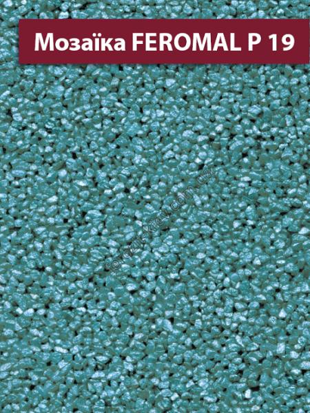 Фото 2 Декоративна штукатурка Мозаїка PERLAMUTR MOSAIKPUTZ /25 кг 331511