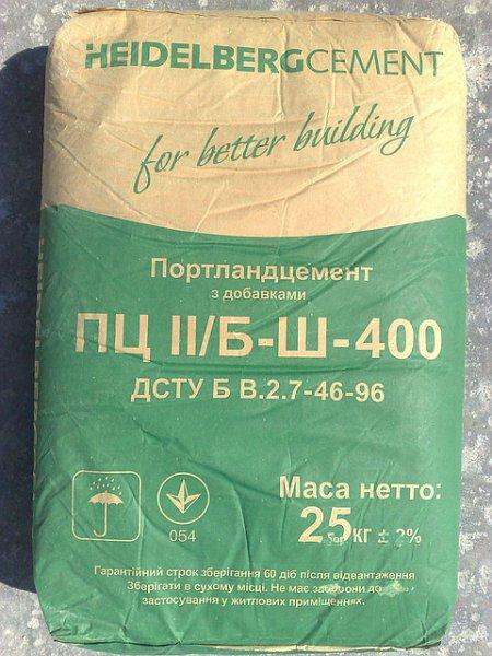 Фото 1 цемент, пісок, відсів, шлакоблок, полублок 326751