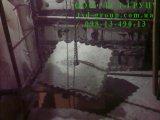 Фото  2 Демонтаж ж / б елементів за допомогою установки алмазного свердління від «ТСД-ГРУП»: (098) 23-490-23. Алмазна різка. 2025656
