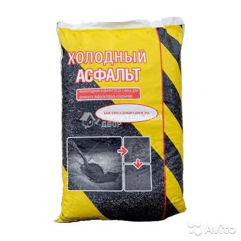 Цены на асфальтобетон в Киеве купить доставка