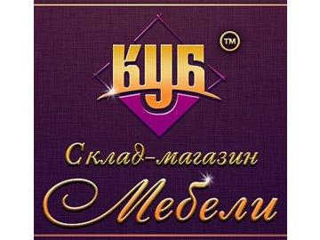 торговая компания КУБ