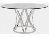 Фото  1 Стеклянный стол кухонный из нержавеющей стали и стекла Korona Ø столешницы - 1100 мм 2238623