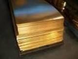 Лист латунный твердый 0,5х600х1500 мм Л63 ГОСТ 2208-2007
