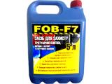 Фото  1 Гидрофобизатор FOB-F7 5 л для защиты тротуарной плитки. 2035929