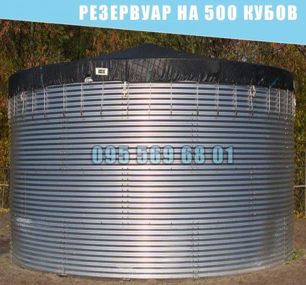 Фото 1 Емкость на 200 кубов для воды, КАС, патоки, резервуар 200 куб.м. 339848