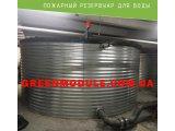 Фото 1 Пожарные резервуары, цена, сборка, доставка 339889