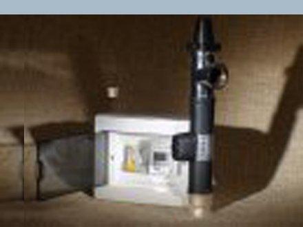 Фото 5 Вирішуємо проблему автономного енергозберігаючого водяного опалення - електричні електродні водонагрівачі (міні- котли) « ЕВН - ЮТЦ » ! 138126