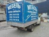 Фото 1 Тент на газель, тент на газель с рекламой 338709