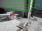 Фото  5 Демонтаж ж / б елементів за допомогою установки алмазного свердління від «ТСД-ГРУП»: (098) 53-490-53. Алмазна різка. 2055656