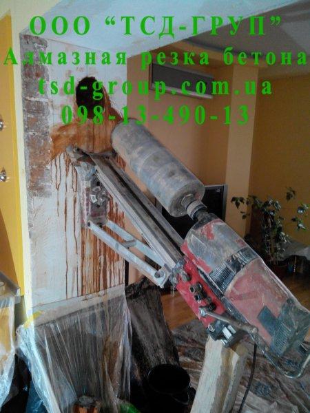 Фото 4 Демонтаж бетона. Алмазная резка в Каменском.ТСД-ГРУП: 098-13-490-13 336628