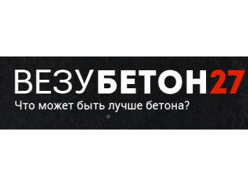 Везу Бетон - доставка бетона и раствора