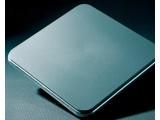 Электроконфорка EGO для электрических плит EGO Commercial Hotplates