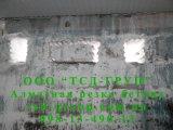 Фото  5 Алмазное бурение отверстий в бетоне, ж/б, кирпиче от «ТСД-ГРУП»: (098) 53-490-53. Алмазное сверление. Алмазная резка. 2054745