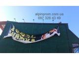 Фото  3 Услуги Высотников по Монтажу Наружной Рекламы 68237