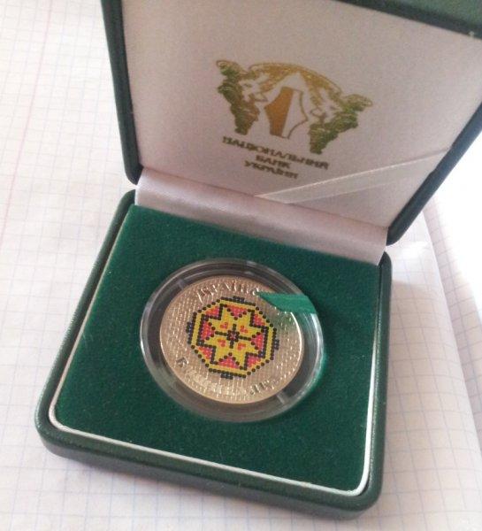Фото  1 Монета Украинская вышиванка 5 гривен 2013 1879234
