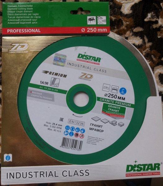 Фото 5 Алмазные круги диски от лучших Solga Diamant 230, 250 по керамогранита, греса 336389