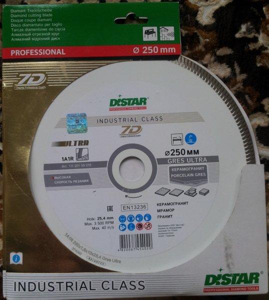 Фото  1 Алмазный круг 250 мм Gres Ultra для резки керамогранита греса на станок, 25,4 мм мокрый рез Дистар 1А1R сплошной Турбо 1872684