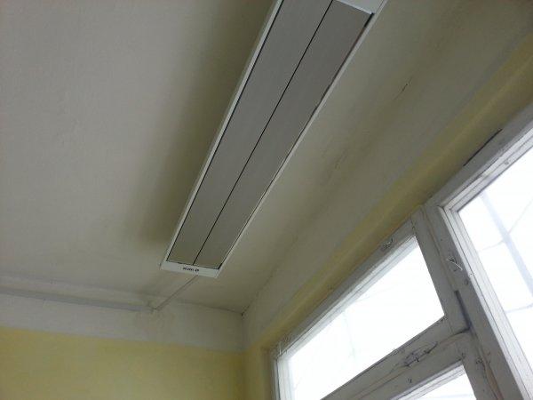 Фото 3 Потолочный длинноволновой электрический ИК обогреватель EKOSTAR R2000 153236