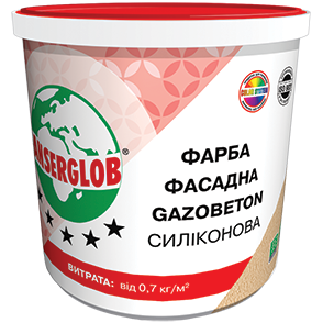 Фото  1 Краска Anserglob фасадная Gazobeton силиконовая 1807252