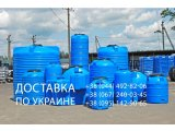 Фото 1 Баки под воду Пластиковые Емкости - ТМ «Укрхимпласт» 330894