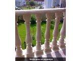 Фото  3 Балясини мармурові Маріуполі 336830