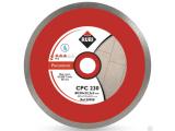 Фото  1 Алмазный круг диск на настольную пилу, электроплиткорез, для резки керамогранита, греса, твёрдой керамики 200, 230 мм 1802603