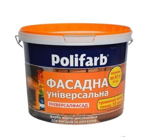 Фото  1 Polifarb УНИВЕРСАЛФАСАД акриловая водно-дисперсионная краска 1807245