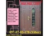 Фото 3 металическая дверь входна металл 2мм 336321
